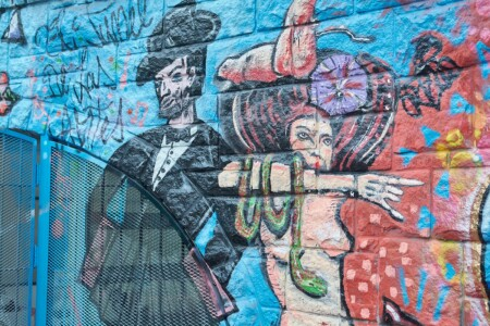 Túnel de los Artistas - Murales